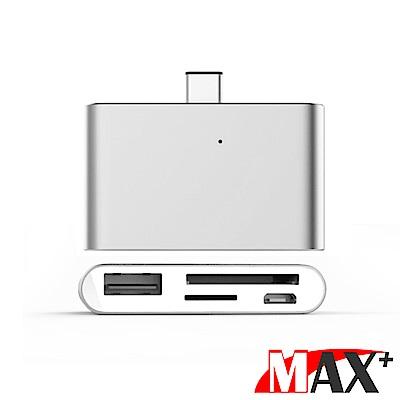 MAX+ Type-c手機筆電通用四合一多功能讀卡機(銀)