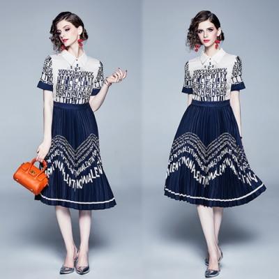 【KEITH-WILL】模範甜心休閒修身洋裝-1色