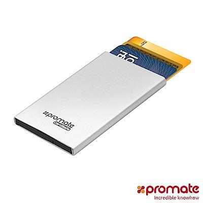 Promate 鋁合金防盜卡匣(CardSafe)