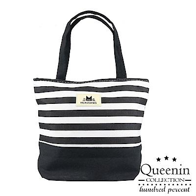 DF Queenin流行 - 氣質淑女輕巧簡約條紋手提包-共2色