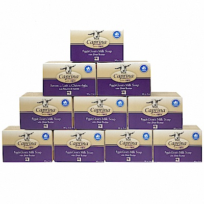 Caprina 肯拿士 新鮮山羊奶皂141g(牛油果香味10入組)