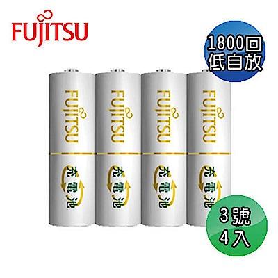 FUJITSU富士通 AA3號低自放1900mAh充電電池(3號4入)
