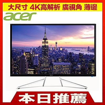 時時樂  Acer ET322QK 32型 4K VA窄邊框電腦螢幕