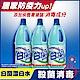 白蘭 漂白水1.5Lx12入 product thumbnail 1