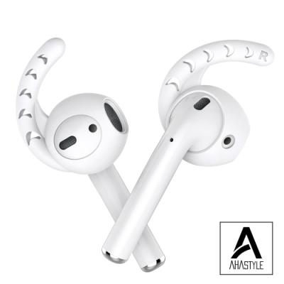 AHAStyle AirPods/EarPods 耳機專用 防丟防滑耳機套-夜光透白