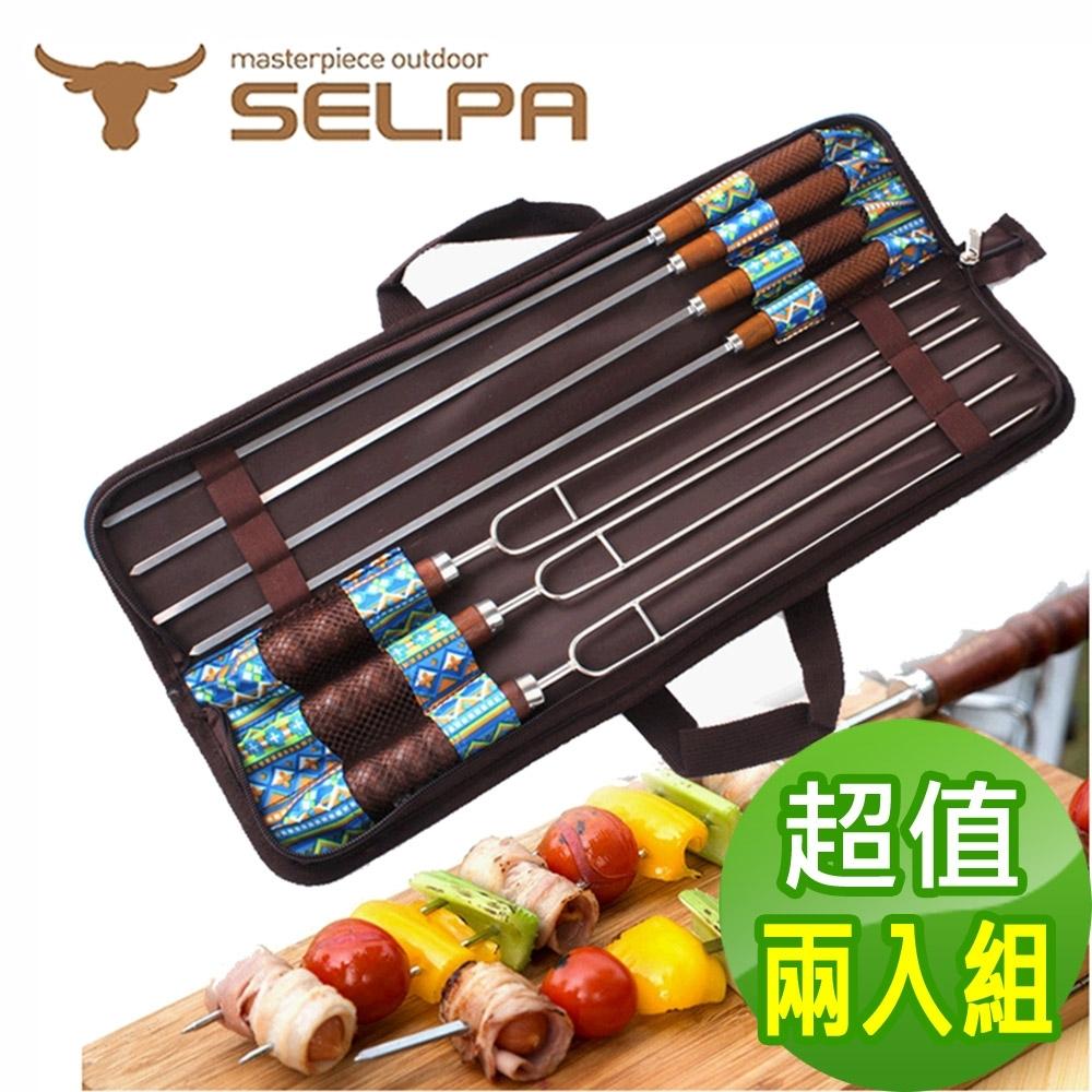 韓國SELPA 不鏽鋼烤肉叉混合七件組  兩入組