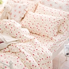 OLIVIA  花香 黃 加大雙人床包被套四件組 200織精梳純棉 台灣製
