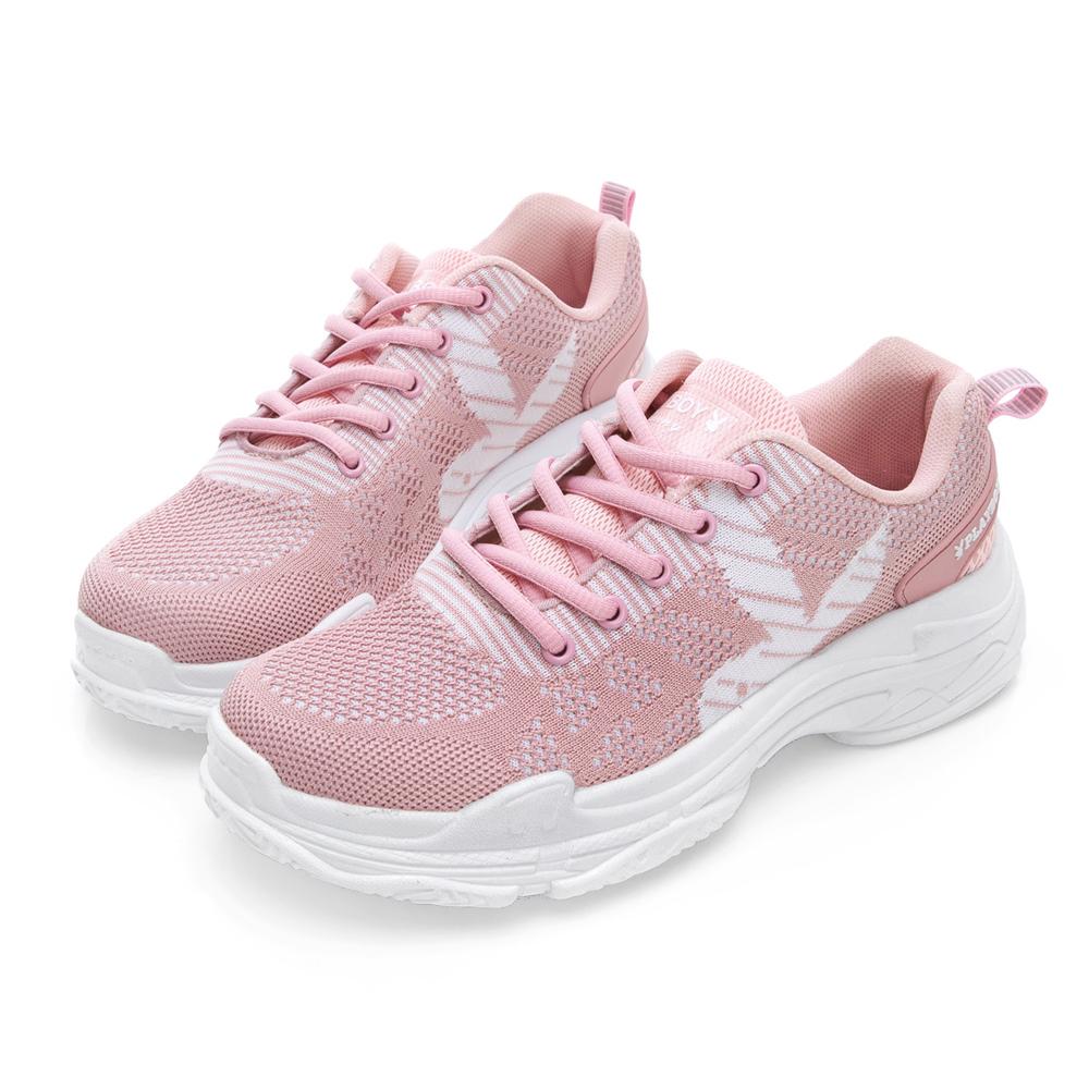 PLAYBOY心動推薦  Flyknit兔兔老爹鞋-粉