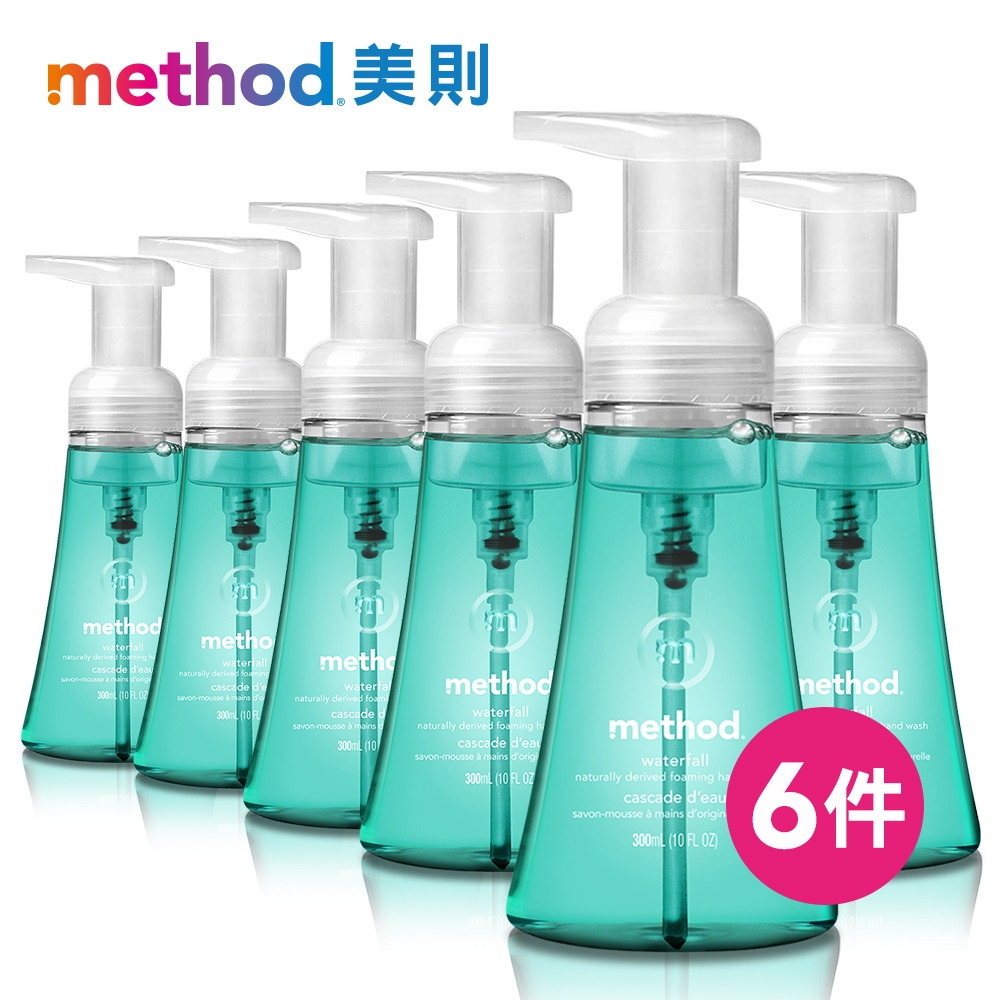 method美則 清泉泡沫洗手露(300mlx6)