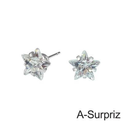 A-Surpriz 星光戀曲晶鑽耳環