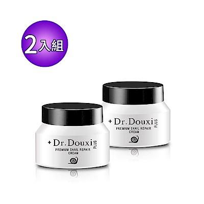 Dr.Douxi朵璽 頂級修護蝸牛霜 50g 2入組