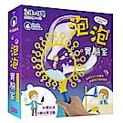 小孩的科學STEAM系列02:泡泡實驗室