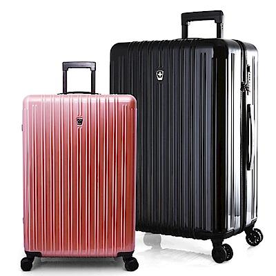 SWISSMOBILITY瑞動 經典雙線28吋PC耐撞TSA海關鎖行李箱-多色可選