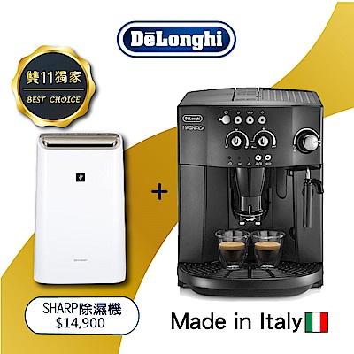 義大利 DeLonghi ESAM 4000 幸福型 全自動義式咖啡機(贈清淨除濕機))