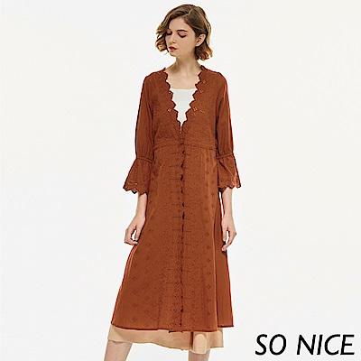SO NICE亮麗繡花棉質外罩