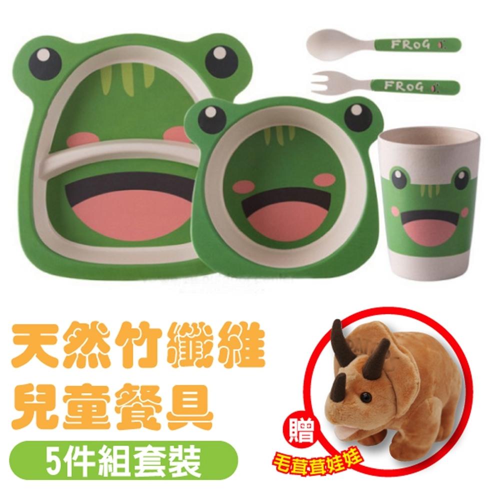 VOSUN 健康環保抗菌天然竹纖維餐具5件套裝組(餐盤.碗杯.湯匙叉)_小青蛙