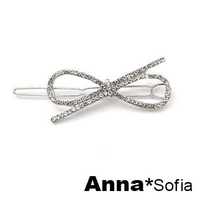 【2件7折】AnnaSofia 斜綁美晶結 純手工小髮夾邊夾(銀系)