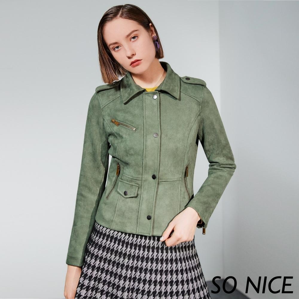 SO NICE質感麂皮絨夾克外套