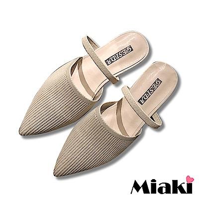 Miaki-穆勒鞋針織細帶低跟尖頭鞋-米