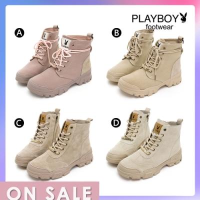 【時時樂限定】PLAYBOY個性經典短靴-四色任選