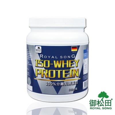 御松田-100%分離乳清蛋白-1瓶(500g/瓶)