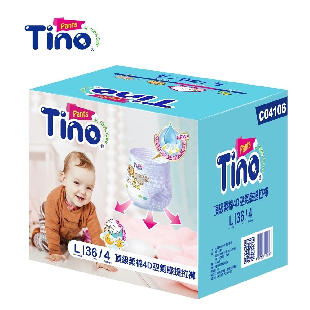 Tino 頂級柔棉4D空氣感嬰兒提拉褲L號 褲型箱購 (36片x4包/箱)