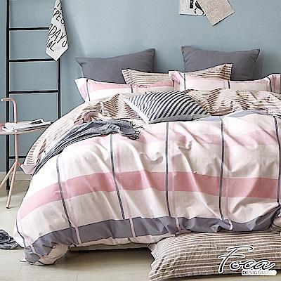 FOCA粉漾都市-加大-100%精梳純棉四件式兩用被床包組