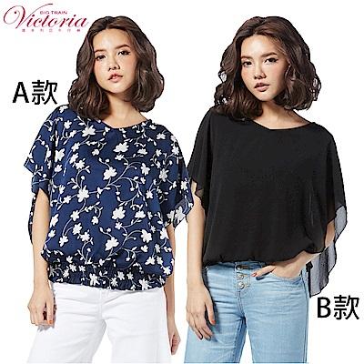 [時時樂限定]Victoria 品牌經典熱銷女款短T(10款選)