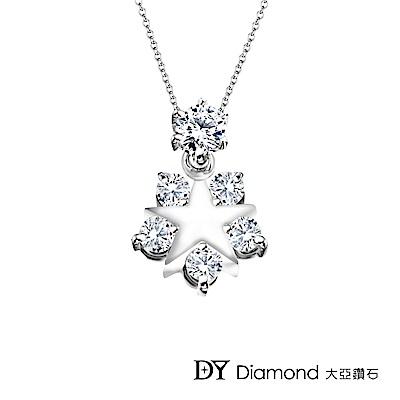 DY Diamond 大亞鑽石 18K金 0.15克拉  華麗時尚鑽墜