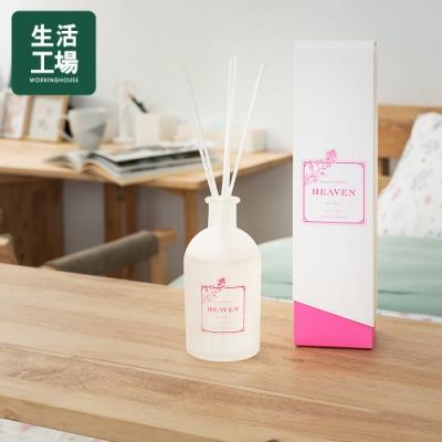 【品牌週全館8折起-生活工場】希蔓·樂園-玫瑰之水擴香組220ml