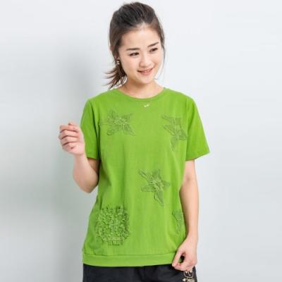 【白鵝buyer】 海星蕾絲造型棉上衣_綠