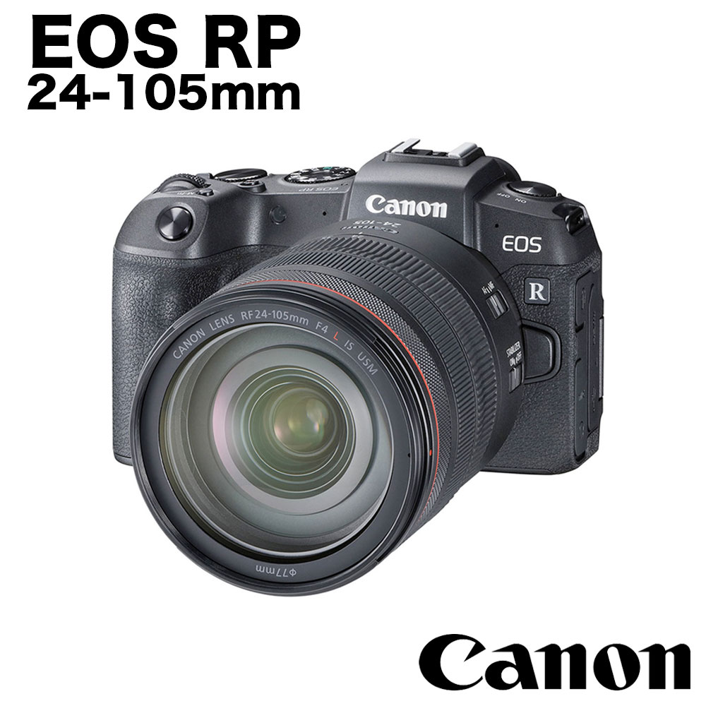 Canon EOS RP RF 24-105mm f/4L IS USM (公司貨)