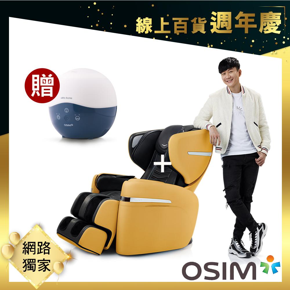 OSIM uDivine V V手天王 按摩椅 OS-890 贈香氛潤肌寶