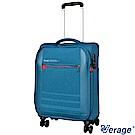 Verage~維麗杰 19吋 簡約商務系列登機箱(藍綠)