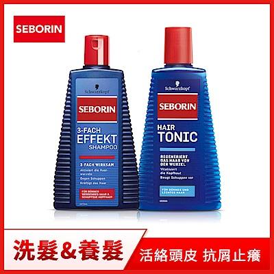 施華蔻 Seborin 抗屑養髮<b>2</b>件組(三效咖啡因抗屑洗髮露x1+薑萃取頭髮液x1)