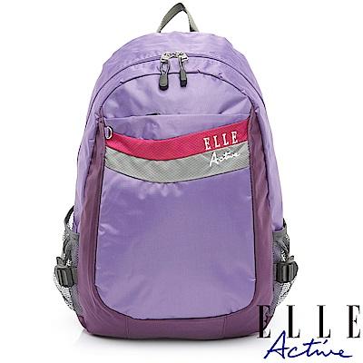 ELLE Active 律動系列-後背包-大-紫色