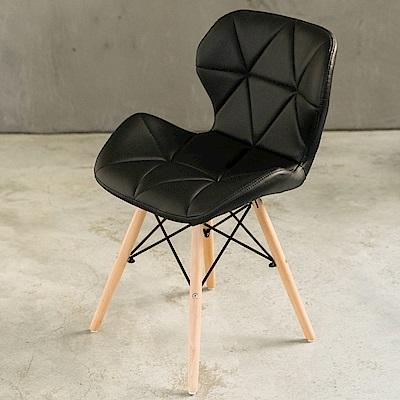 日居良品-2入組-Belle-蝶翼美型時尚休閒椅