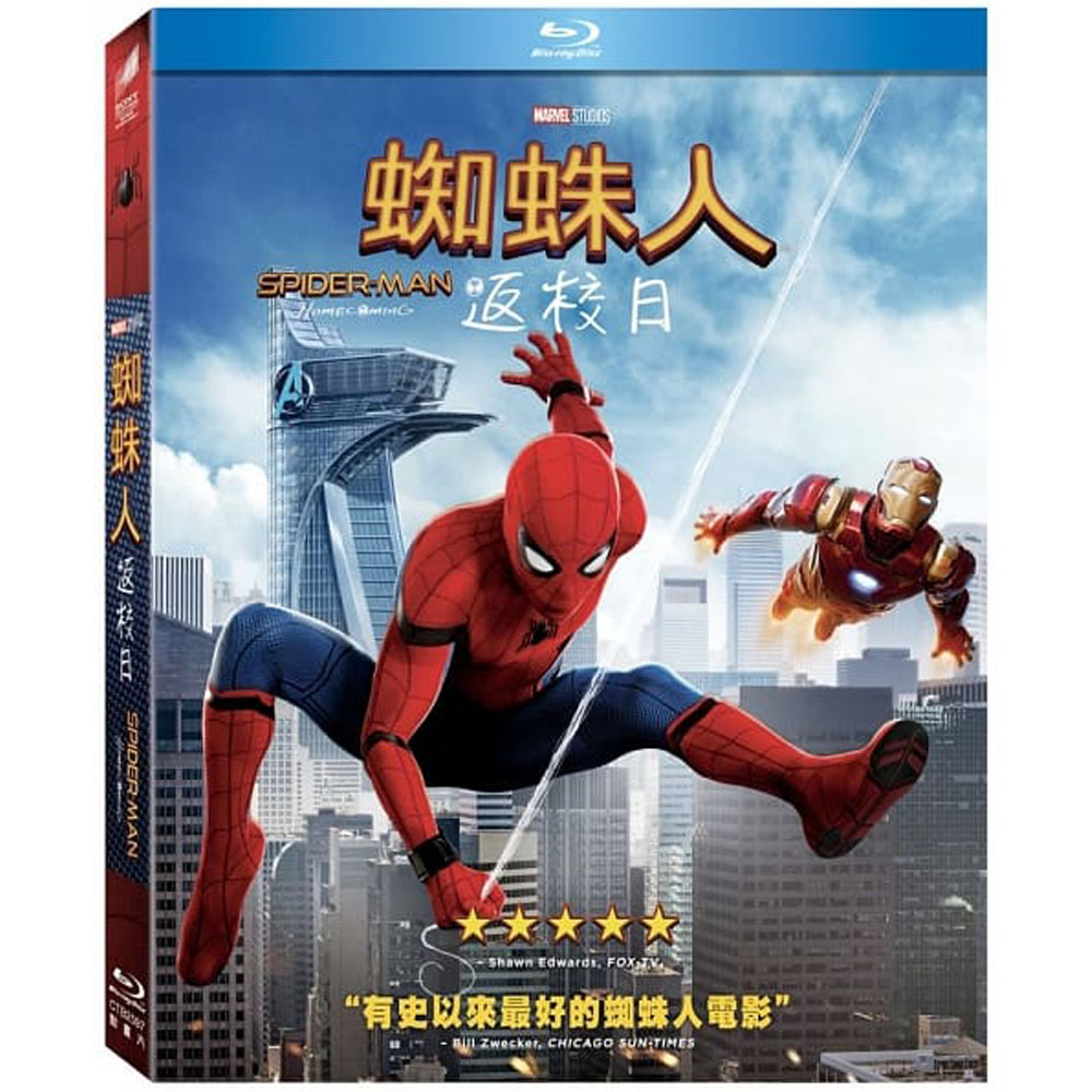 蜘蛛人:返校日 藍光BD