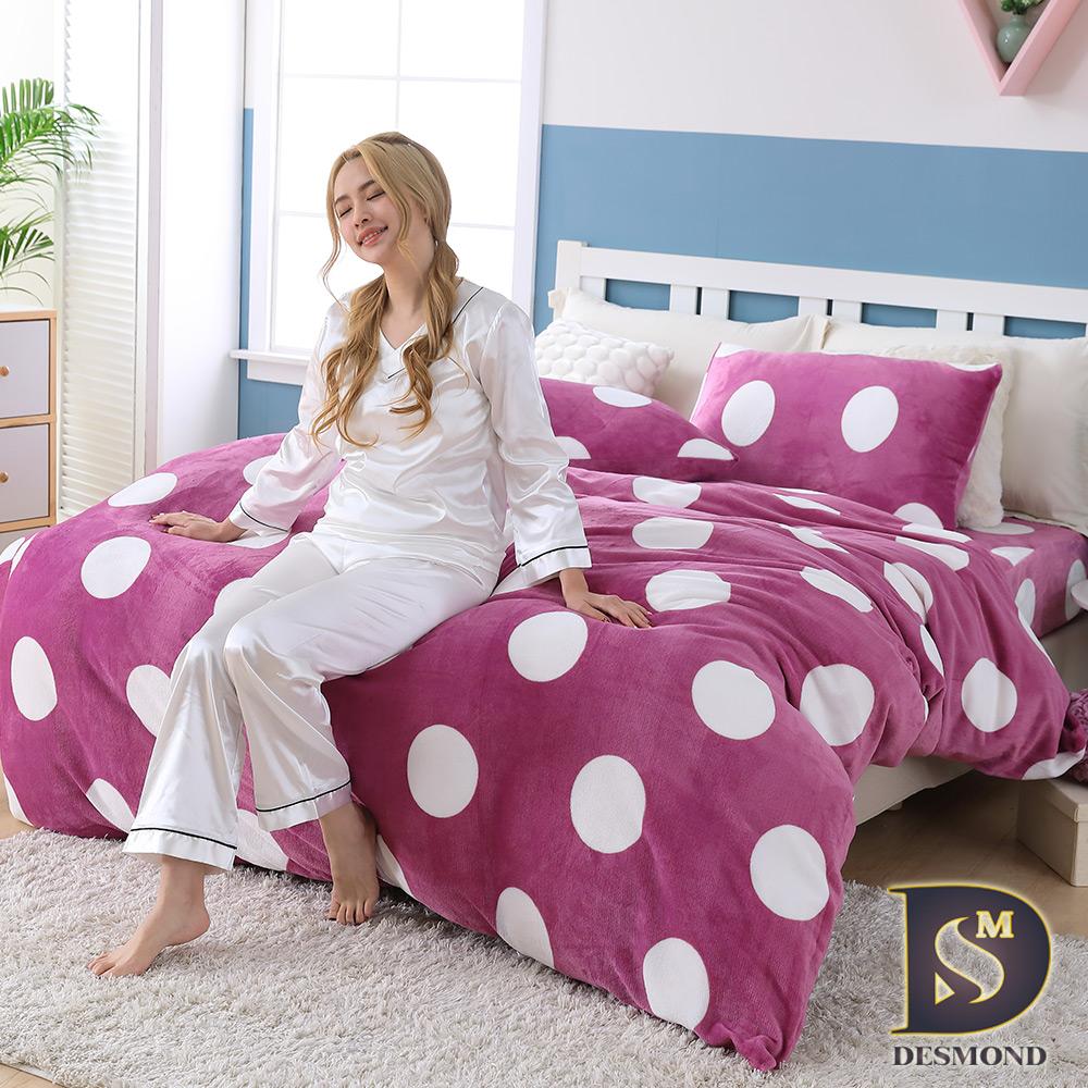 岱思夢 單人_法蘭絨床包兩用毯被套三件組 粉紅點點