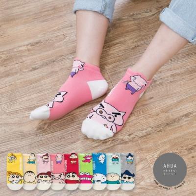 阿華有事嗎 韓國襪子  蠟筆小新彩底立體耳朵短襪  韓妞必備長襪 正韓百搭純棉襪