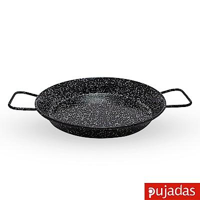 Pujadas 碳鋼琺瑯派樂海鮮鍋34cm