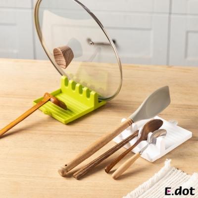 E.dot 鍋鏟筷子鍋蓋收納瀝水架(二色可選)