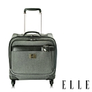 ELLE Achilles系列- 15吋優雅商務拉桿布箱- 灰黑色