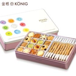金格 香頌餅乾杏仁派+雪茄捲禮盒