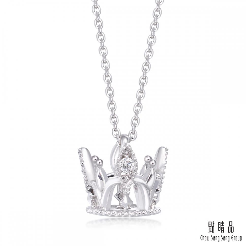 點睛品 V&A 18KW 皇冠鑽石項鍊