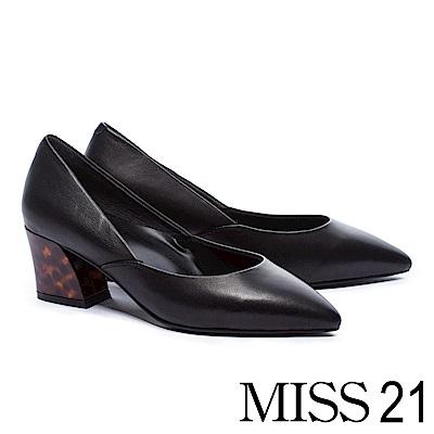 高跟鞋 MISS 21 優雅復古琥珀紋設計尖頭高跟鞋-黑
