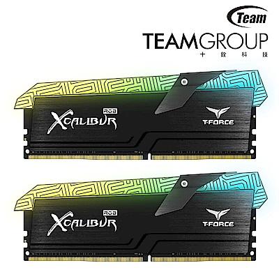 TEAM十銓 XCALIBUR RGB 8G*2 DDR4 4000 桌上型記憶體