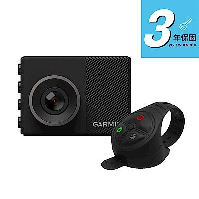 GARMIN GDR S550 行車記錄器(登記送16G記憶卡 點選方連結)