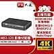 PX大通HDMI 1進2出分配器 HD2-121 product thumbnail 1