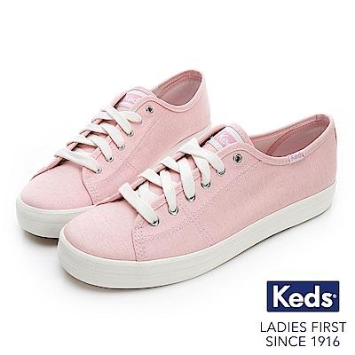 Keds KICKSTART 輕薄素面綁帶休閒鞋-粉紅